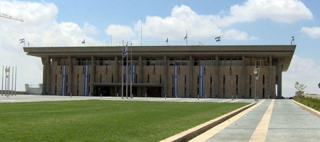 Knesset or Parliament Building